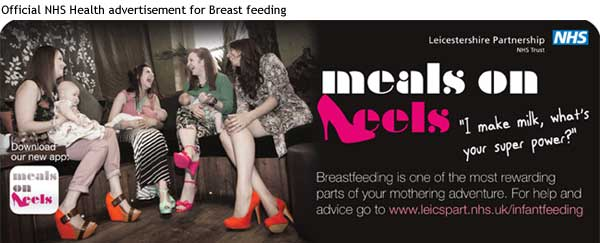 Heels on Wheels -Breast feeding web advert banner